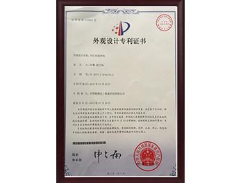 双行星搅拌机外观设计专利认证