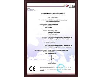 荣誉资质-双轴搅拌机CE认证