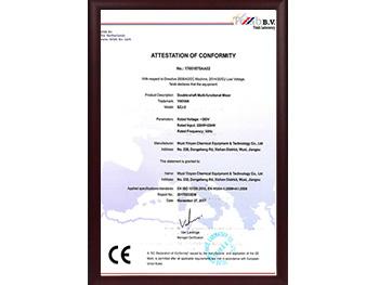 实验室双行星搅拌机CE认证