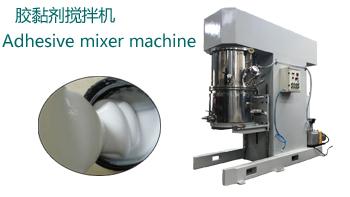 多元化应用将推动胶搅拌机等设备迎来新的机遇与挑战(1)