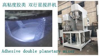 多元化应用将推动胶搅拌机等设备迎来新的机遇与挑战(2)