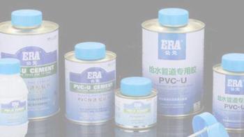 银燕双行星混合机在PVC胶水中的应用