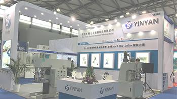 第22届中国胶粘剂及密封剂展,银燕满载而归